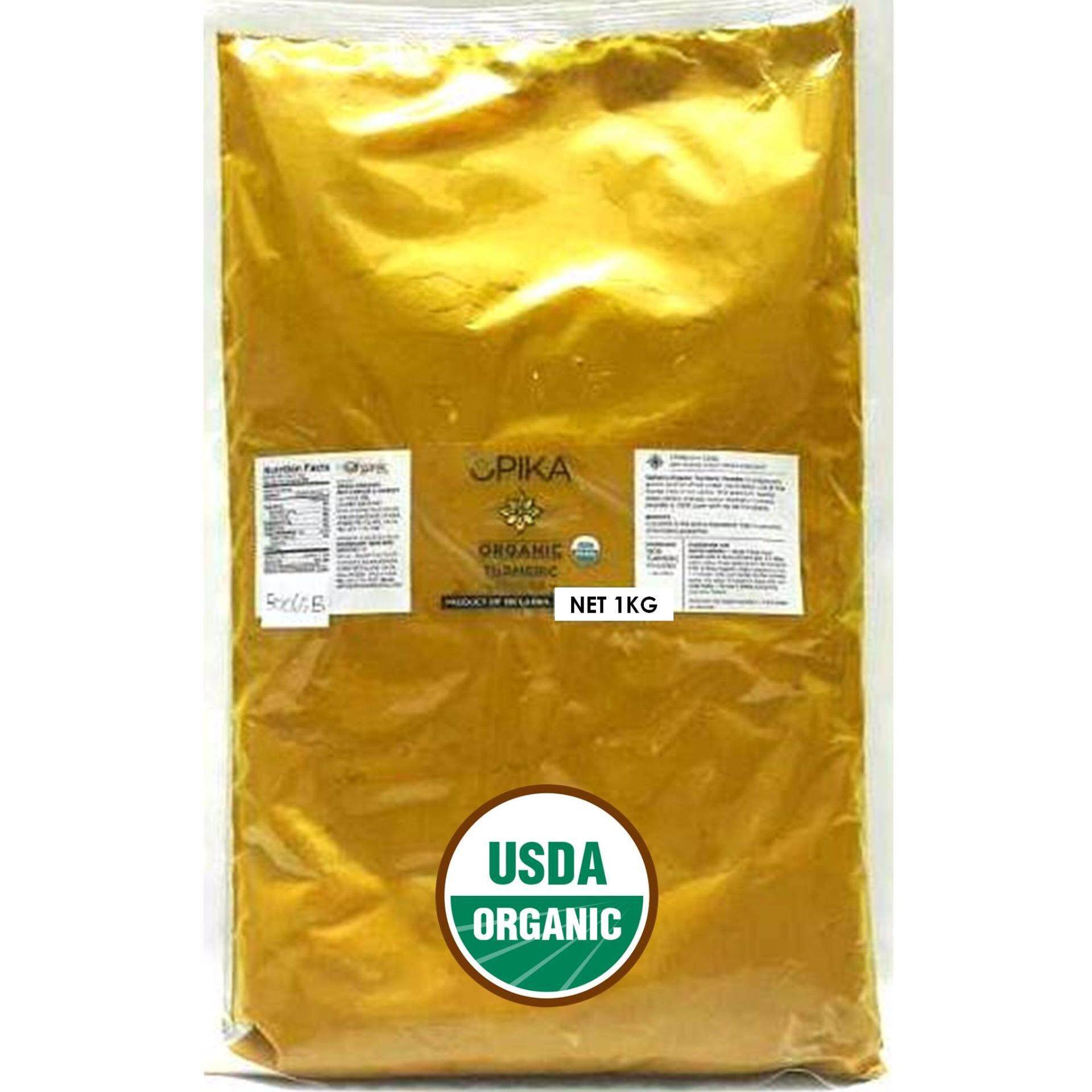 Opika Organic Turmeric Powder 1kg Super Value Pack Cycles
