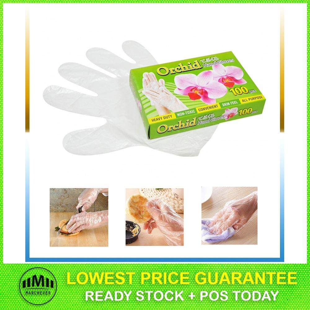 Orchid Hand Gloves (100 pcs)