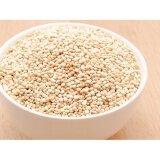Signature Market: Organic White Quinoa (500g) - 3