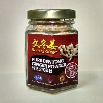 Harga Pure Bentong Ginger Powder 45g