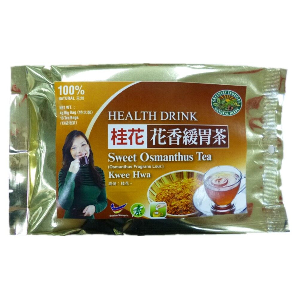 Sweet Osmanthus Herbal TeaWarm Stomach For Dispell Cold