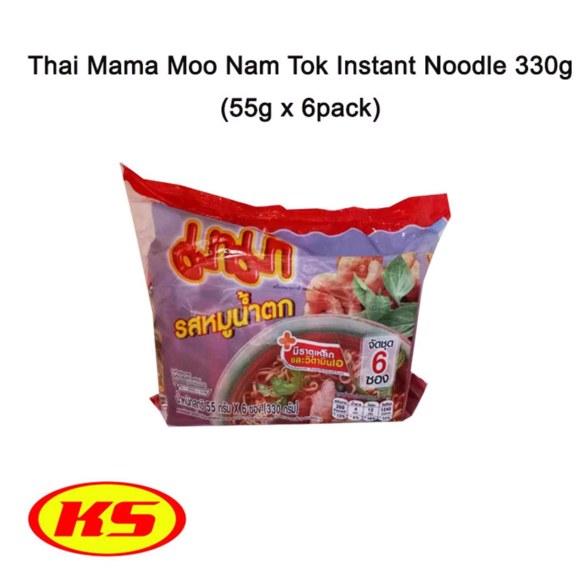Thailand Mama Moo Nam Tok Instant Noodle (55g x 6pack) 330g