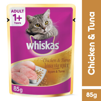 Harga WHISKAS Pouch Chicken & Tuna 85gm x 24