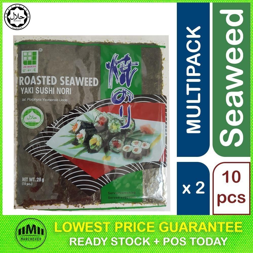 Yaki Sushi Nori Roasted Seaweed (2 pkt x 10 pcs)