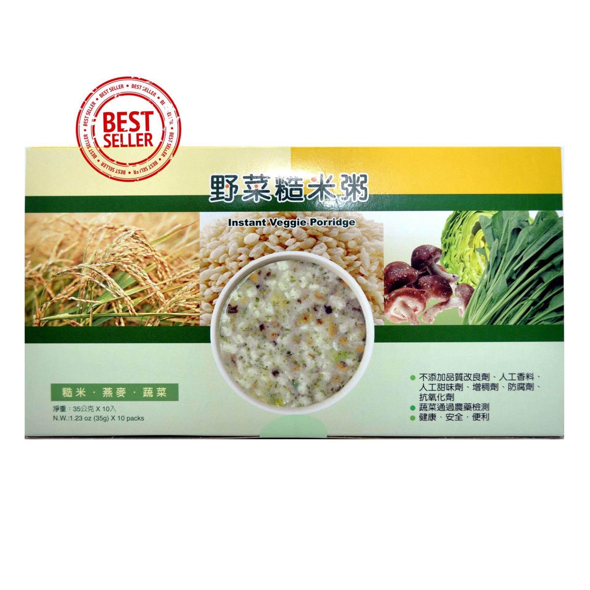 Rayma Solutions New Arrival Segotep Ramadan 3 Yes Natural Instant Veggie Porridge 350g 35g X 10 Packs