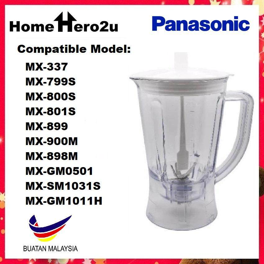 Panasonic OEM Replacement Jug 1 Set for all Panasonic Blenders - Full Set (Made in Malaysia) - 1.5L