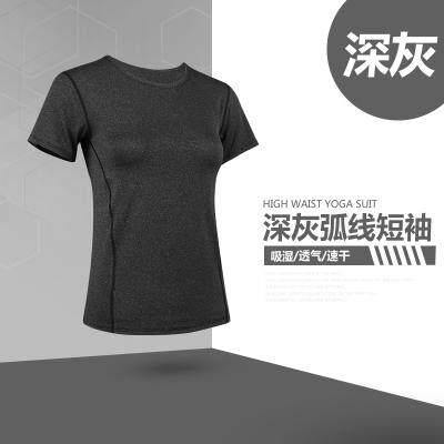 (Ready Stock) Korean Style Women Sport Wear Top Collection 328A- 195