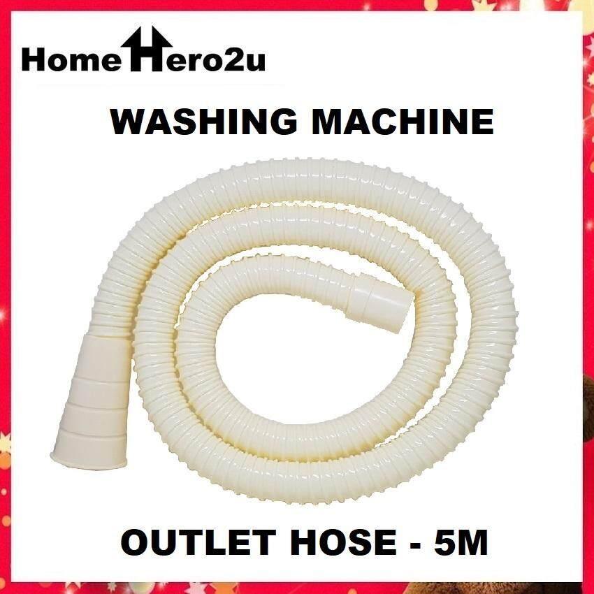 Washing Machine Outlet Hose - 5M - Homehero2u
