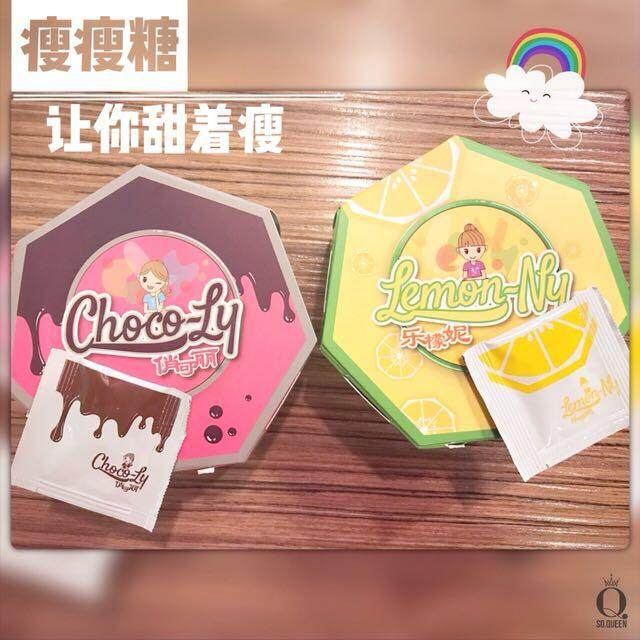 瘦瘦糖 SoSo Candy Slimming Candy 30pcs (Chocolate Favour)