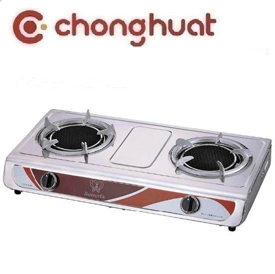 Butterfly B-882 Double Infrared Stove