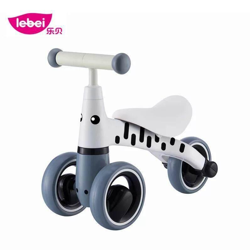 Lebei Children Minibike