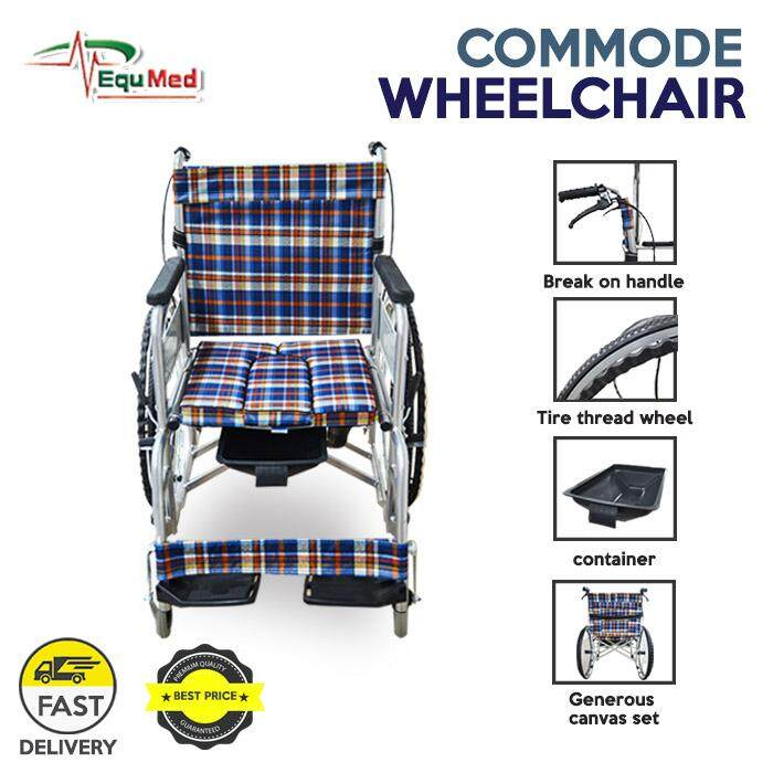 EQUMED COMMODE Wheelchair