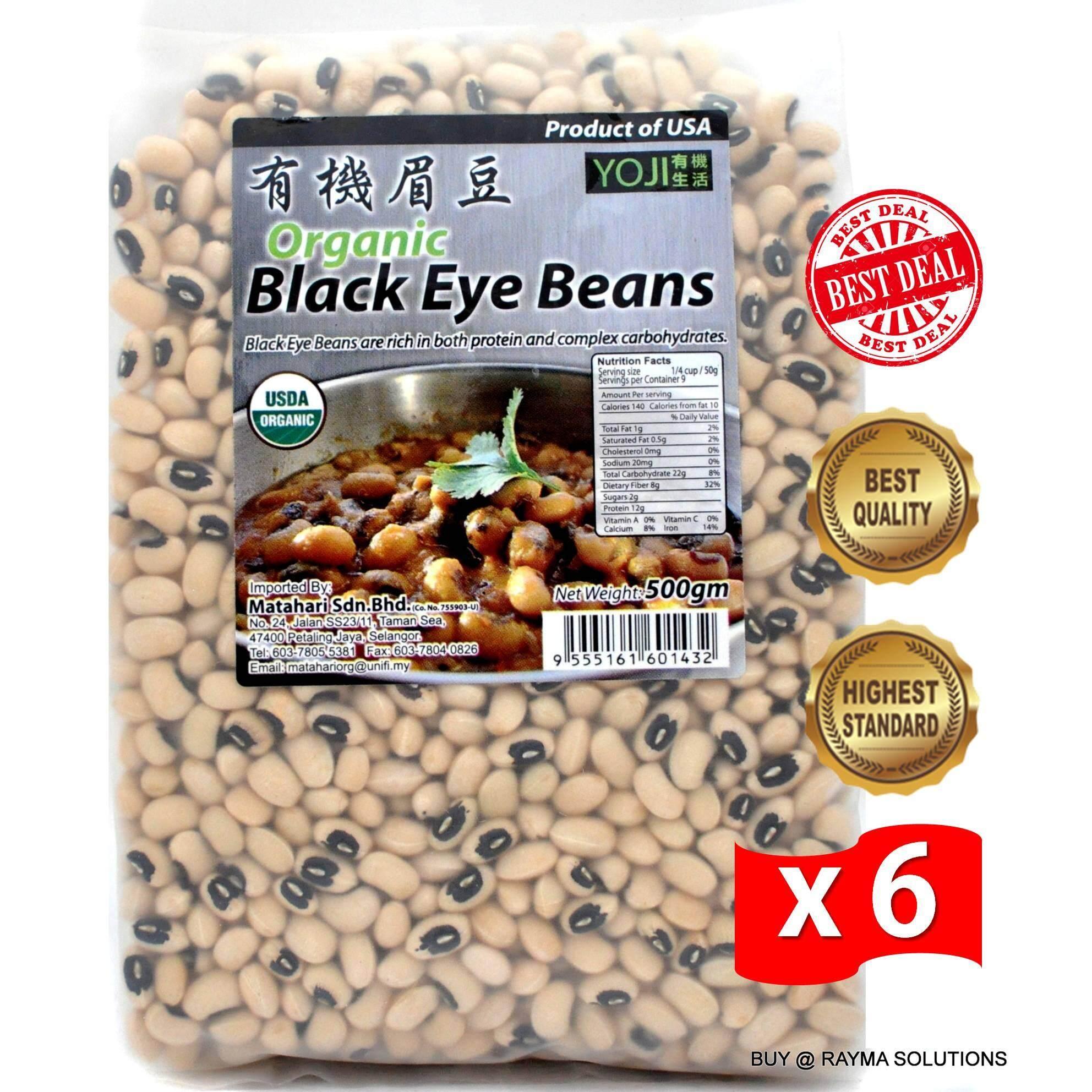 [BE$T Deal!] MH FOOD Organic Black-Eyed Bean 500g (6 Packs)