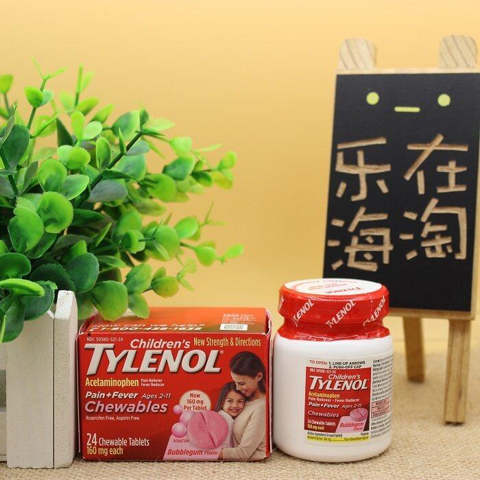 Miễn Phí Vận Chuyển Kẹo Cao Su Bong Bóng Nhai Được Cho Trẻ Em Kiểu Mỹ Sốt Tylenol/Bỏng Từ 2 Đến 11 Tuổi