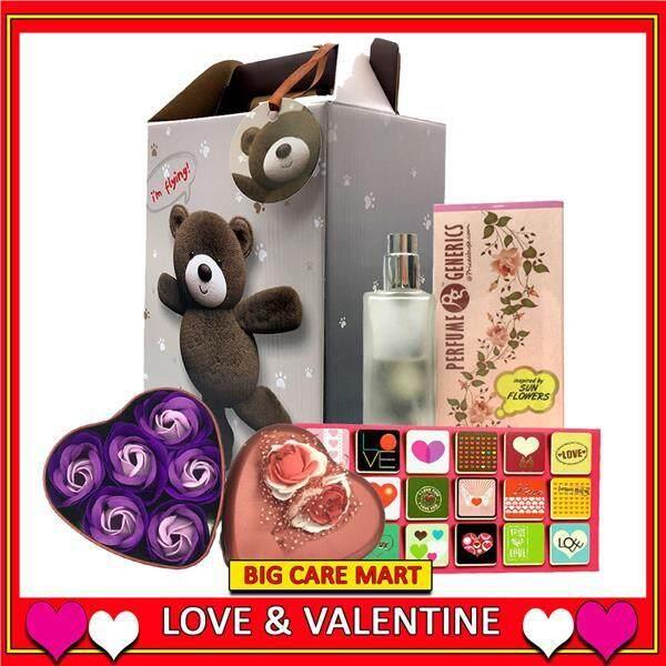 Valentine's Day Gift Sunflower Perfume + Romantic Flowers