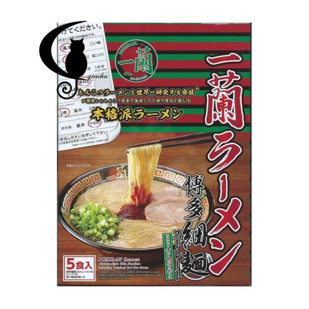 [Grachu Store] Ichiran Ramen Thin Straight Noodles including Original Red Dry Sauce - Original from Japan (READY STOCK)