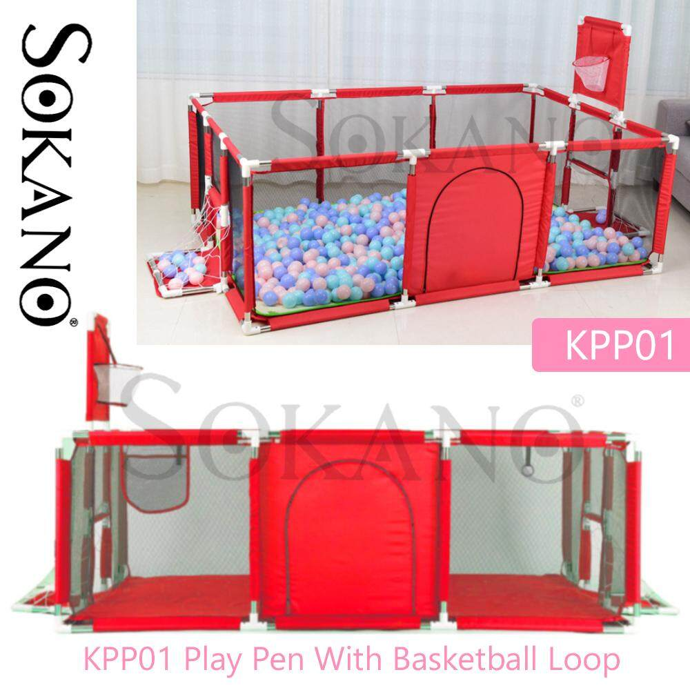 Sokano Kid Safety Play Pen KPP01 Safety Guard Rail Kid Play Ground Safety Fence With Basketball Loop