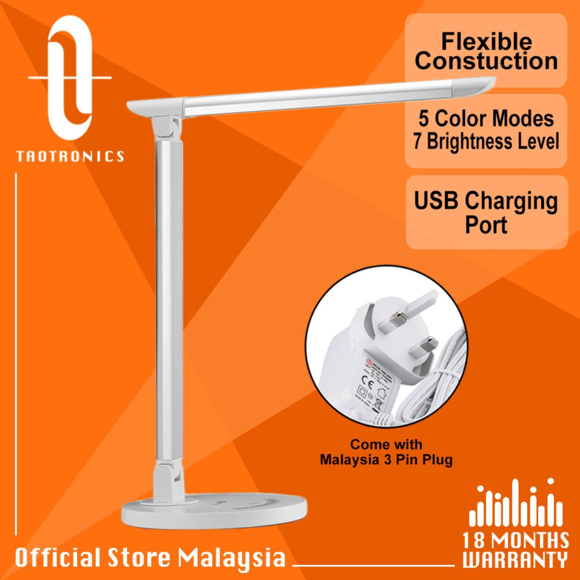 Taotronics DL13 12W Multi-Function LED Dimmable Desk Lamp, Philips EnabLED Licensing Program, TT Eye-caring Table Lamps, Office Lamp, USB Charging Port, Phone Charging, Touch Controls, 5 Color Modes with 7 Brightness Level, Flexible Construction