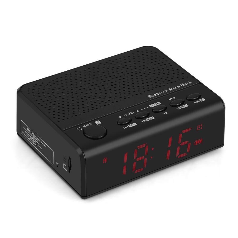 Home Audio Accessories - Portable Bluetooth Speaker w/ FM Radio Alarm Clock USB Micro SD TF MP3 Handsfree