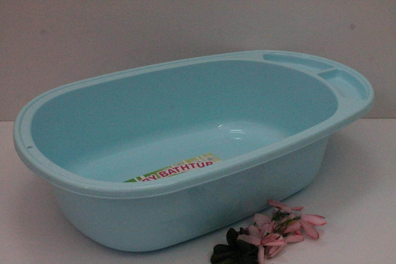 1 Pieces Modern Baby Bathtub. Same Day Ship ! (Pink/ Blue/ Green)