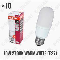 10 x OSRAM LED VALUE STICK BULB 10W E27 220-240V WARM WHITE Malaysia