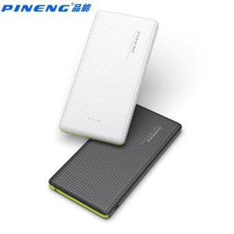 100% Original Pineng Power Bank PN-951 10000mah New Design Shake onpower (White) - 2