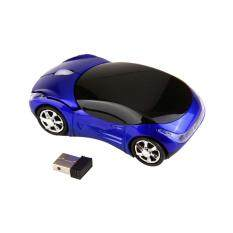 1000DPI Wireless Blue Car Optical Mouse And USB receiver For Laptop Computer Malaysia