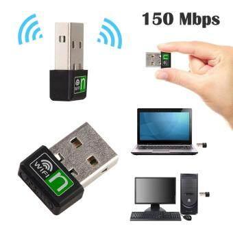 150Mbps Mini USB Wireless WiFi Network Card 802.11n//g//b w//Antenna LAN Adapter GA