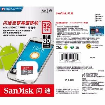 16/32/64/128 GB Class 10 Micro SD Card TF Flash Memory MicroSDHC For Camera ep - 5
