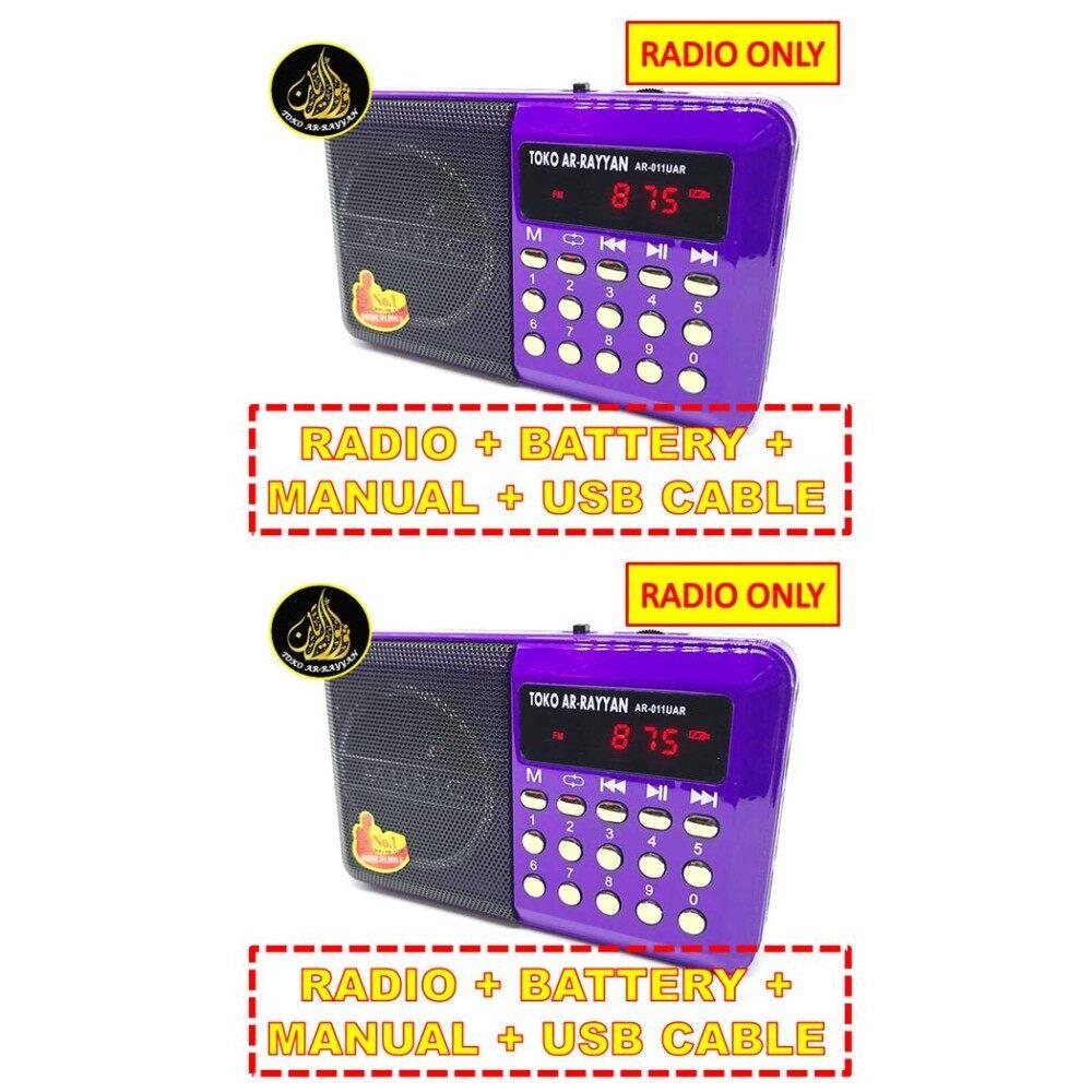 Hot Sell 30 Juzuk Al Quran Nasyid Dan Zikir Joc H011urrechargeable Speaker Murottal 25 Qori Radio Model Rechargeable Usb And Free Microsd 8gb Slot Mini Digital
