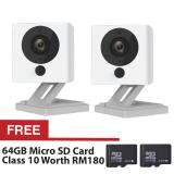 2 Sets Xiaomi Small Square Xiao Fang Yi CCTV IP Camera Night Vision 1080P Full HD (White) + FREE 2 Sets Micro SD Card Class 10 64GB