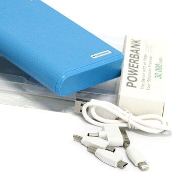 2 units 1Powerbank 30000mAh (Blue)