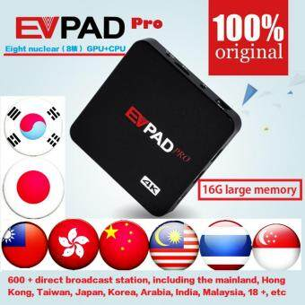 2017 EVPAD Pro 1GB / 16GB IPTV UBTV UNBLOCK UBOX Smart Android TVBox