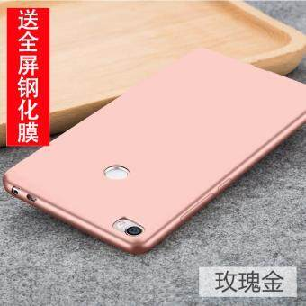 2017 hot sell Soft silicone/ TPU Phone Case For Xiaomi Mi Max 6.44 inch/