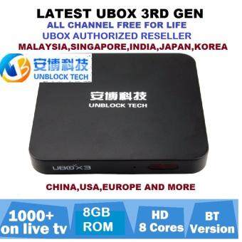 Harga 2017 Original Ubox 4000+Channel Unblock Tech Gen3 S900Pro/Bluetooth/Standard Edition TV BOX MIBOX