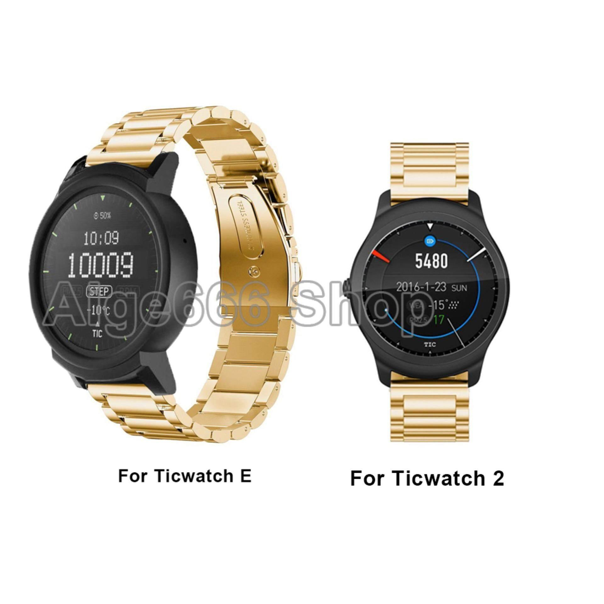 20 Met Đeo Bằng Thep Khong Gỉ Danh Cho Ticwatch 2 Ticwatch E Đồng Hồ Thong Minh Smart Watch Ốp Kim Loại Quốc Tế Oem Rẻ Trong Trung Quốc