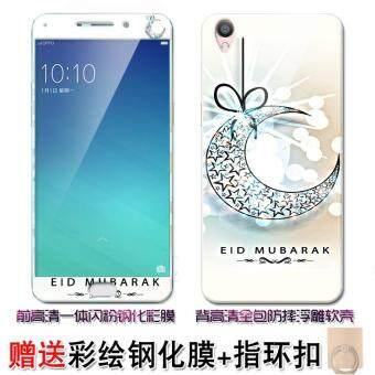 3 In 1 Fashion Pola Anyaman Silikon Lembut Silicone/TPU Ponsel Case/Anti Jatuh