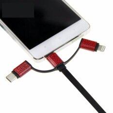 ... Micro USB 3 in 1 OTG Adapter ConverterMYR17. MYR 18