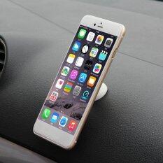 Jual Beli 360 Mobil Dudukan Magnet Berputar Untuk Iphone Putih Baru Tiongkok