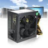 450W 450 WATT PC POWER SUPPLY for HP BESTEC ATX-250-12E ATX-300-12E PSU SATA NEW