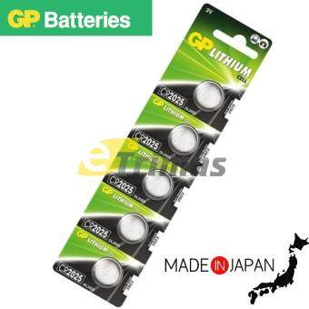 Harga 5PCS CR2025 GENUINE GP Lithium Cell Button Battery 3V