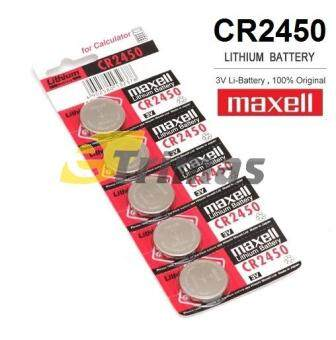 Harga 5PCS CR2450 GENUINE Maxell Japan Coin Cell Pass 2450 LithiumBattery 3V