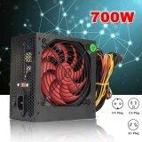700W 12V ATX Computer Power Supply 12CM Fan 20+4PIN For Intel AMD PC 110V-230V