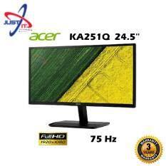 ACER KA251QAB 24.5 LED LCD MONITOR Malaysia