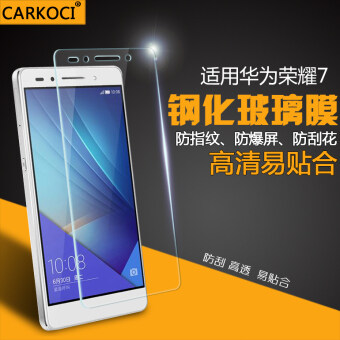 ALIVO Huawei honor 7 explosion-proof tempered glass film mobilephone screen film HD steel film protective film Film
