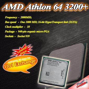 Harga AMD Athlon64 x2 3200+ 2.0GHz Lowest Price (Refurbished)