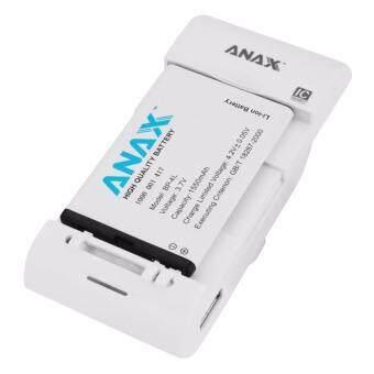 ANAX NOKIA BP-4L 1550mAh Lithium Ion Battery - 3