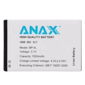 ANAX NOKIA BP-4L 1550mAh Lithium Ion Battery - 2