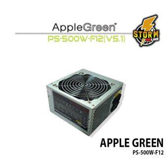 APPLE GREEN POWER SUPPLY PS-500W-F12 ATX POWER SUPPLY