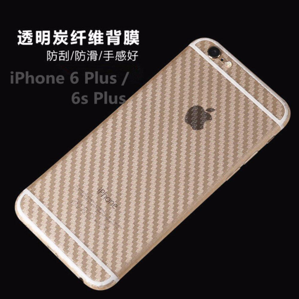 buy popular b9229 c1593 Apple iPhone 6 Plus / 6S Plus 3D Carbon Fiber Skin Guard Back Protector